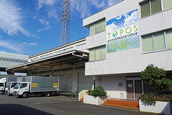 トポスエンタープライズ埼玉支店