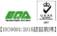 ISO9001:2008認証取得