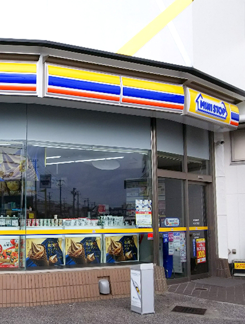 ミニストップメガガイア美浜店