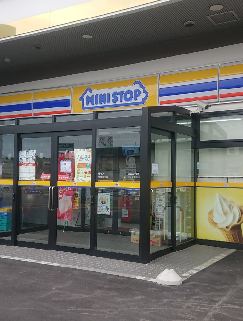 ミニストップメガガイア青森中央店