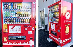 寄付型自動販売機